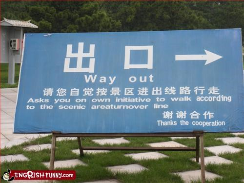 Sign at Qin Terracotta Museum in Xian China, In other words, please keep off the grass