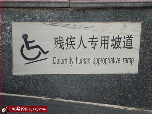 handicapped ramp sign - 3034945280