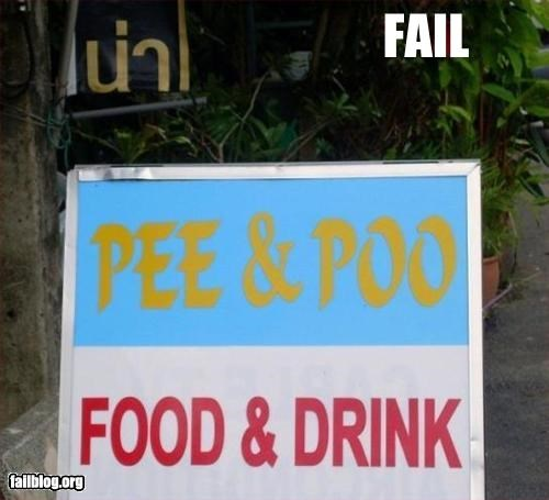 drink food g rated name pee poo restaurant signs - 3063137536