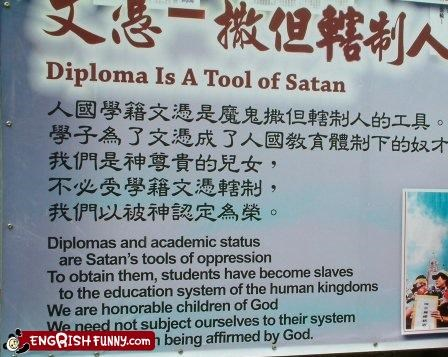 diploma,god,g rated,satan,school,slaves