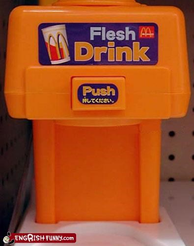 drink flesh g rated McDonald's toy - 3092780800