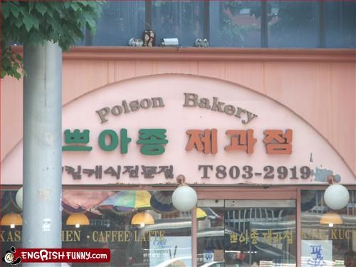 bakery,food,g rated,poison