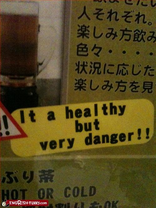 danger g rated healthy Japan karaoke signs sticker - 3124877824