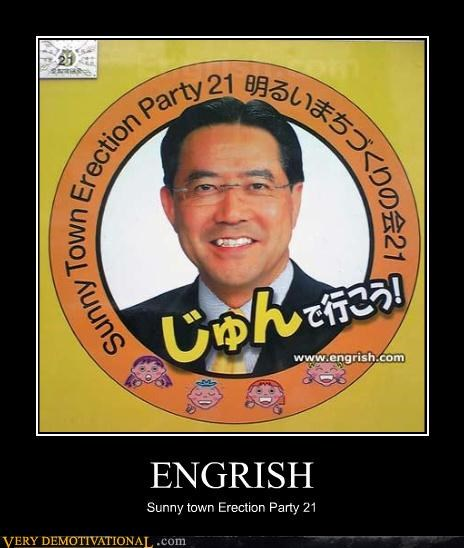 engrish english Party