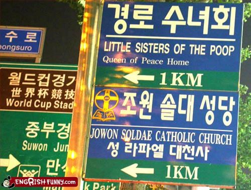church little peace poop queen signs sister - 3152240896
