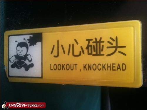 Who you calling 'knockhead'?! As seen on the bottom of a circular staircase in Beijing.