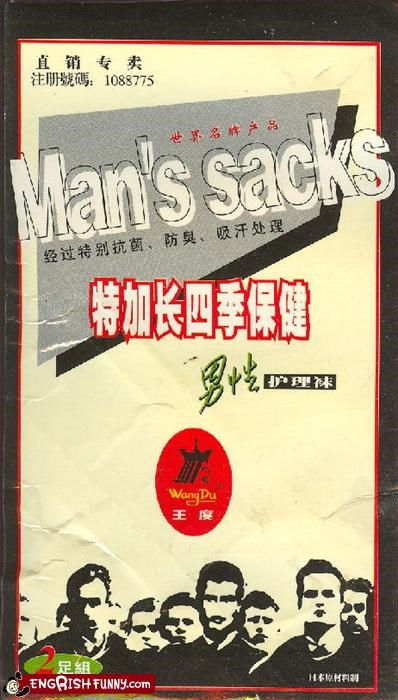 Man's Sacks packaging for a pair of socks