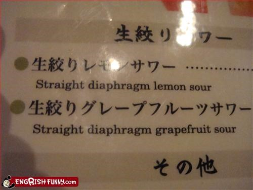 Straight D- Whaat? Hmm.. Well, I guess my diaphragm did need some straightening..