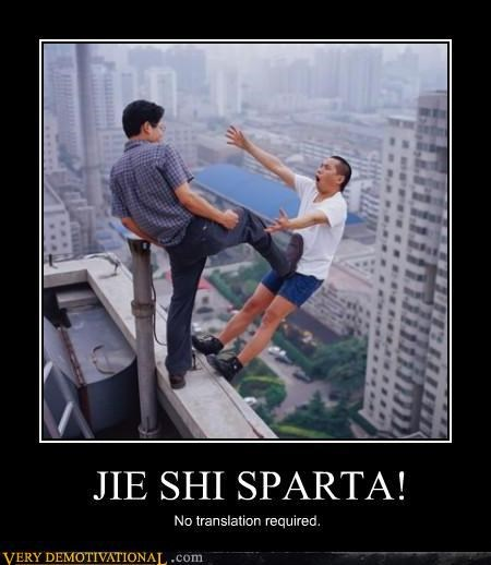 awesome chinese people kicking Pure Awesome sparta - 3171976704
