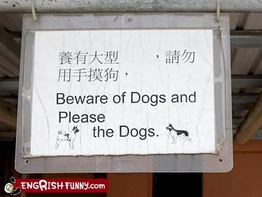 beware,dogs,g rated,please,signs