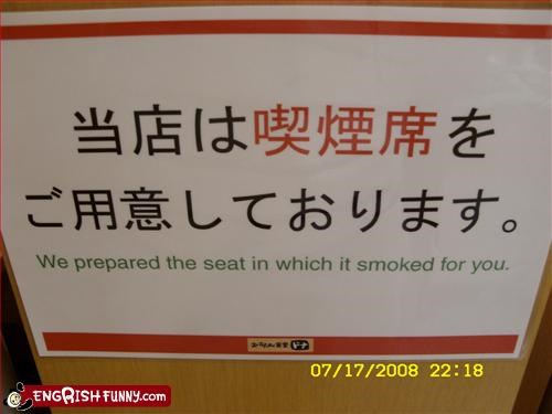 g rated prepared seat signs smoke
