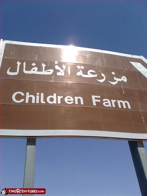 children farm g rated signs - 3203785472