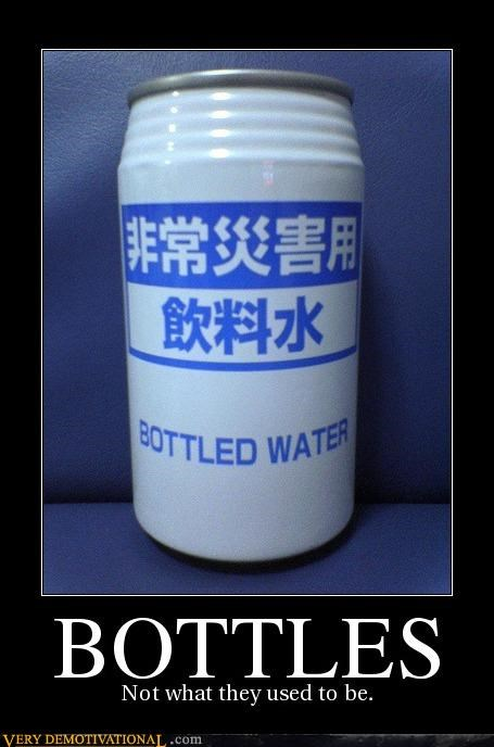 bottle can wrong - 3207933184