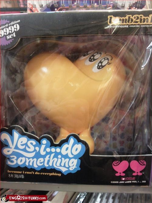 everything g rated packaging something toys - 3208899584