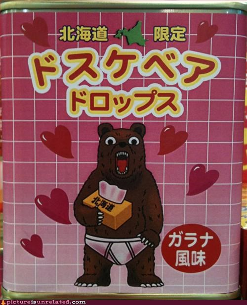 angry bear Japan product wtf