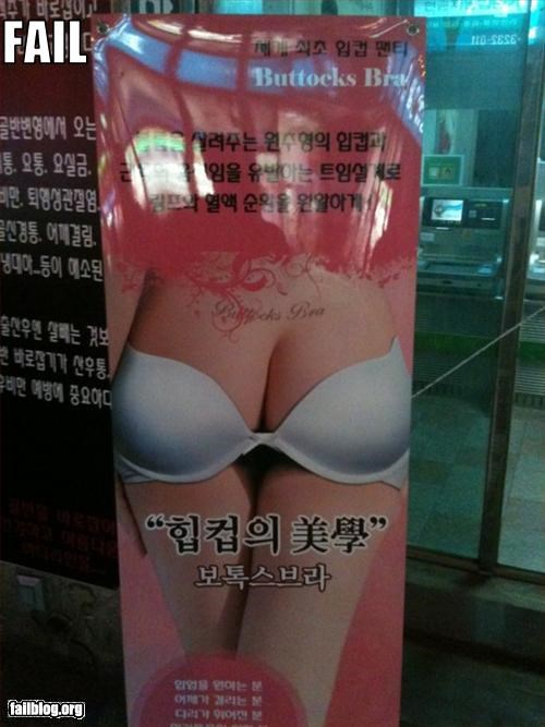 bra,buttocks,korea