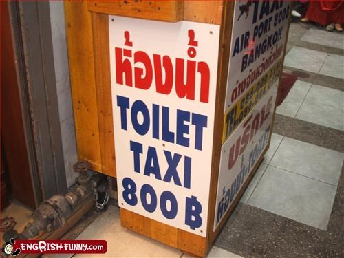g rated taxi thailand toilet