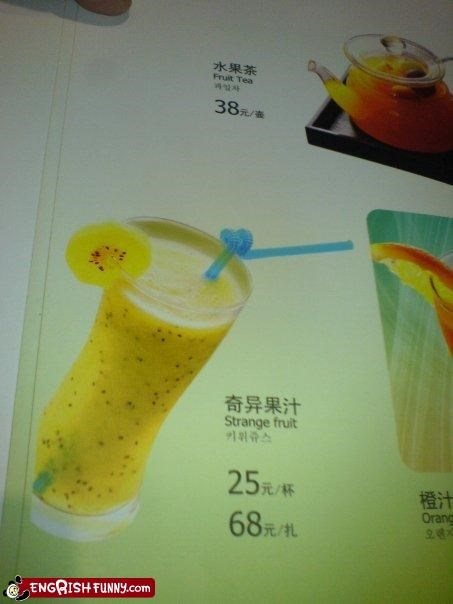 drink fruit g rated menu strange