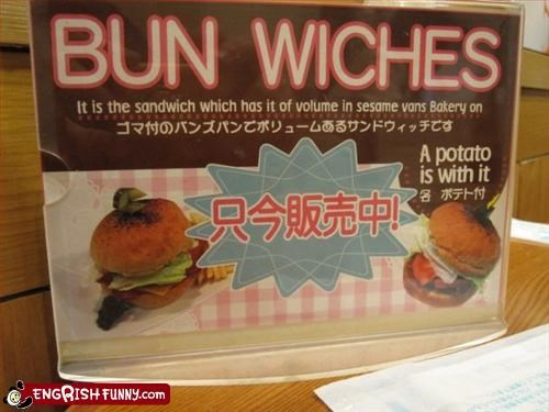 Oh boy! A potato! Bum Wiches It is the sandwich which has it of volume in sesame vans bakery on A potato is with it