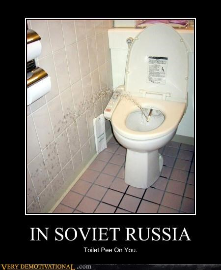demotivational pee Pure Awesome Soviet Russia toilet - 3247957504