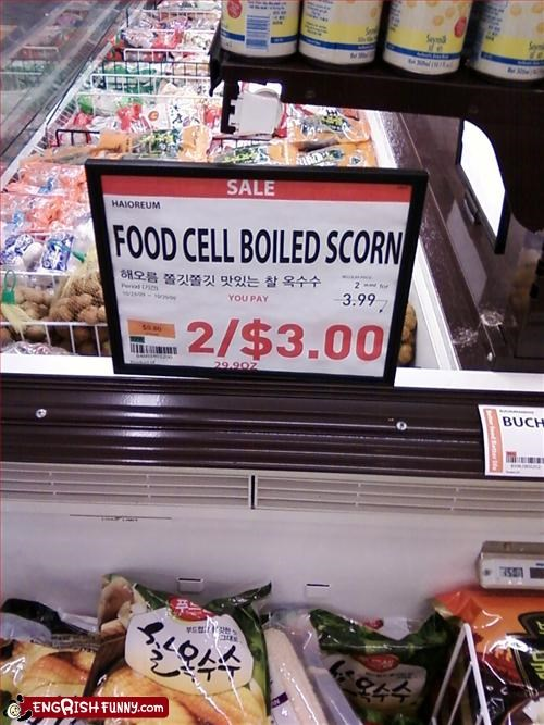 boiled cell food g rated grocery store korea scorn - 3268593408
