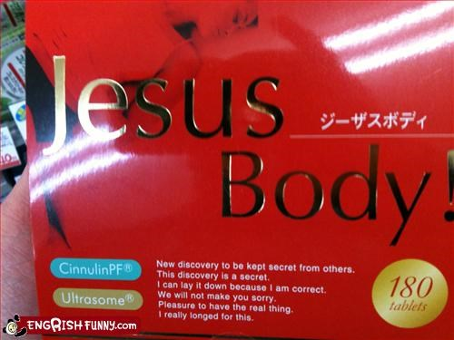 body engrish jesus wtf - 3283940352