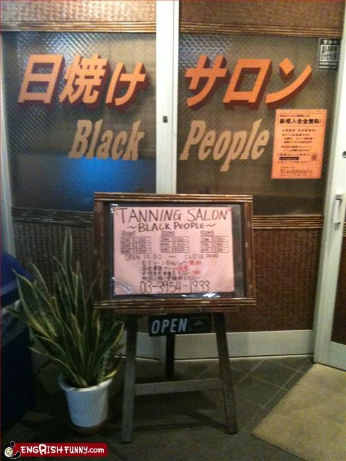 black g rated people signs tanning
