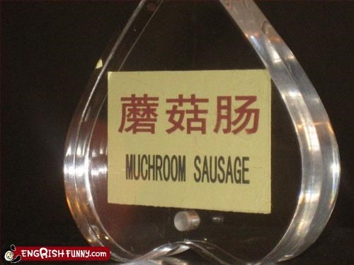 g rated label mushroom sausage signs - 3284383744