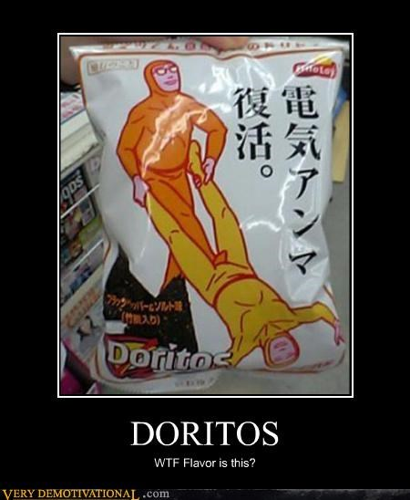 demotivational doritos hilarious Japan om nom nom wtf - 3287697920