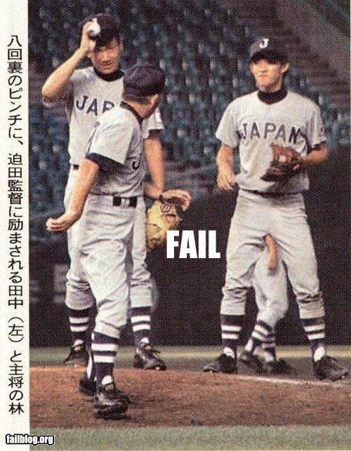 baseball perspective Photo - 3295052032