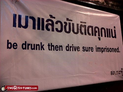 don't drink and drive be drunk then drive sure imprisoned