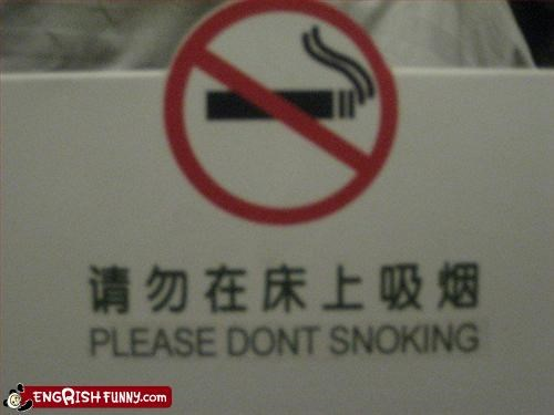 engrish,sign,smoking,warning