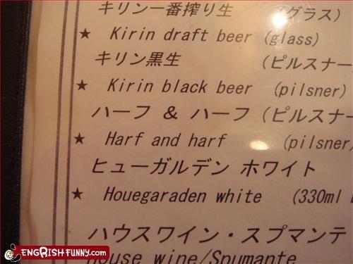 engrish harf herp derp menu - 3310210304
