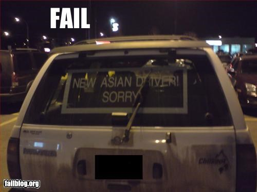 apology asian driver failboat g rated stereotype window sticker