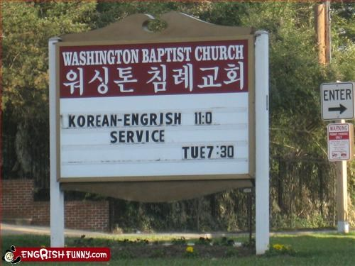church korean sign totally fitting