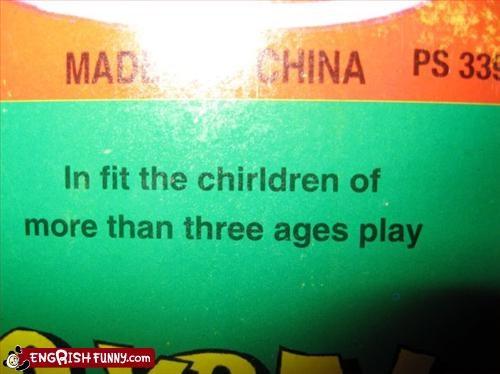 children kids notice toy - 3321333504