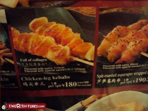 collagen,engrish,food,menu