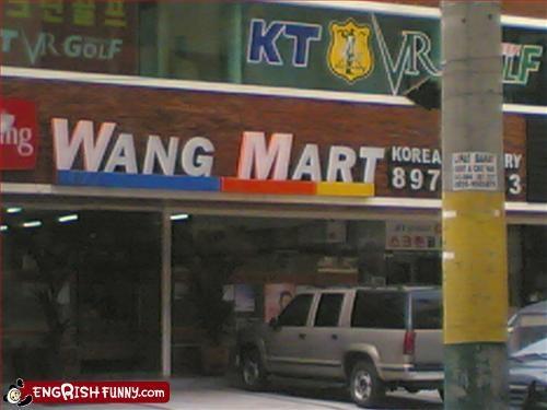 sign store wang - 3355385088