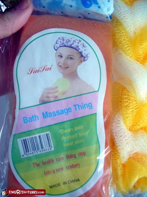 bath health product thing Unknown - 3379974912