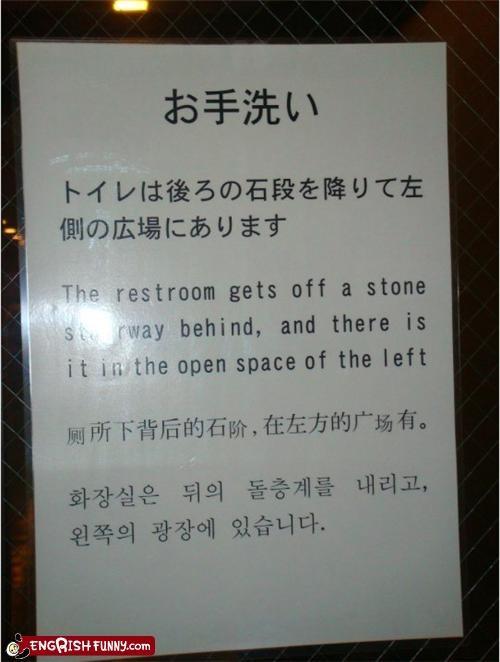 directions,hidden,restroom,sign