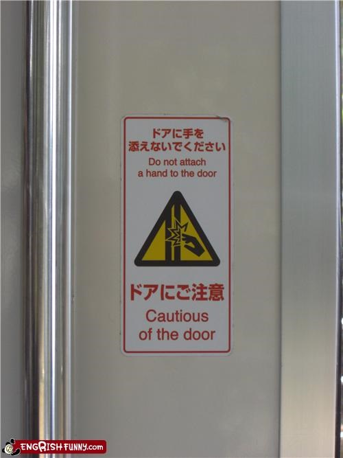 cautious door hand severed