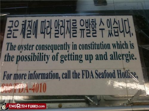 FAIL,food,oyster,warning