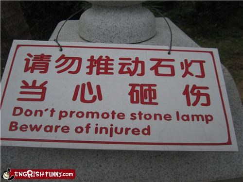 injury lamp sign warning