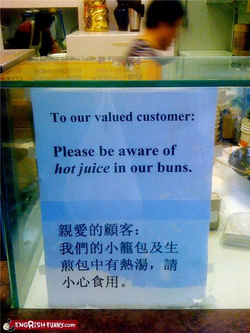 buns food hot juice restaurant suggestive - 3437029632