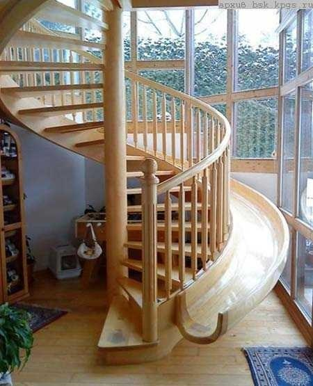 Hall of Fame slide spiral stairs want win - 3454375936