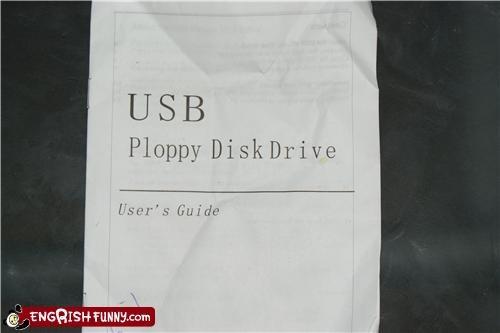 computer disk part plop USB