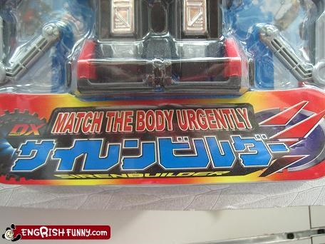 engrish toy urgent
