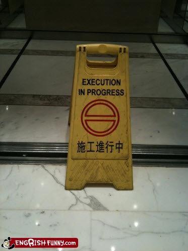 Blood,caution,execution,wet floor