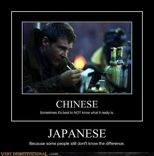 Blade Runner China Movie Japan