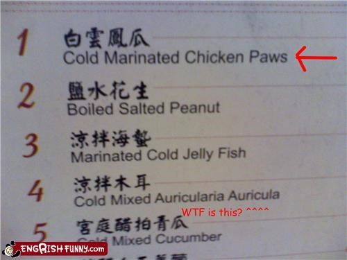 chicken food menu paws - 3493882880